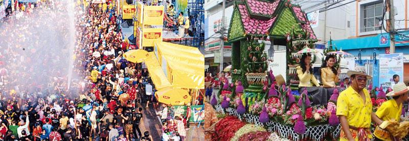 เทศกาลดอกคูน–เสียงแคนและถนนข้าวเหนียว.