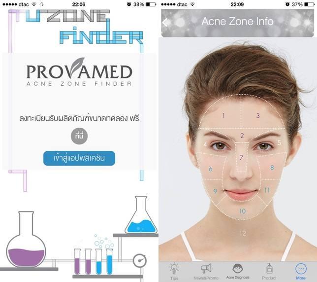 app-pro