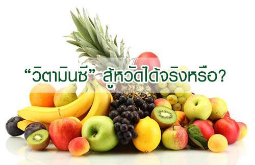 thaihealth_c_bfghkotw6789