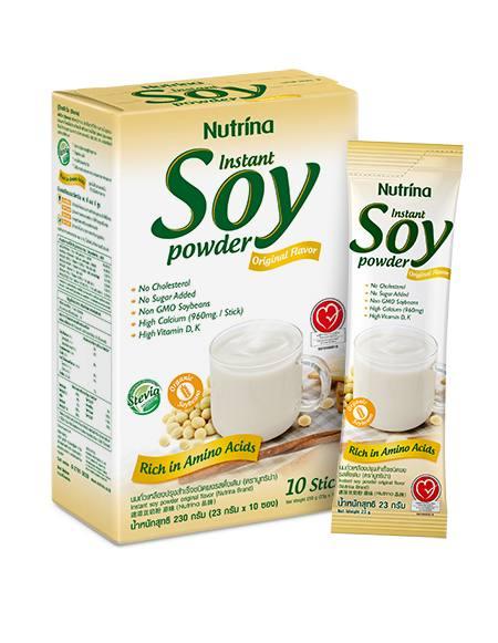 Nutrina Soy-Group