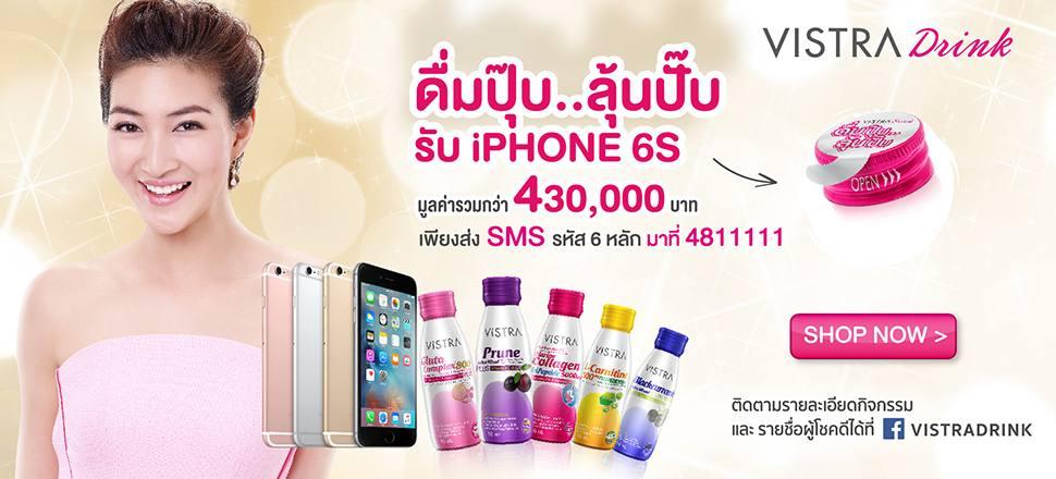 vdrink-iphone-03